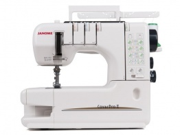 Распошивальная машина Janome Cover Pro II (CP II)